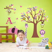 Wall Sticker and Decals for 'Kids Nursery'